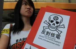 Anti-nuclear protesters hold a demonstration outside China Light and Power in Hong Kong in April
