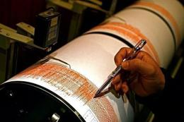 A reading on a seismograph