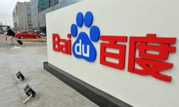 Baidu has 75.8% of the Chinese search market, according to Analysys International