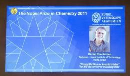 Daniel Shechtman of Israel has won the 2011 Nobel Chemistry Prize
