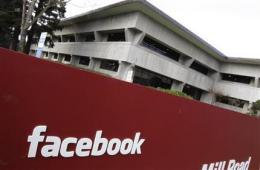 Facebook sharing sending readers to big news sites (AP)
