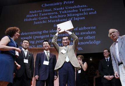 Full bladders, wasabi alarm earn Ig Nobels (AP)