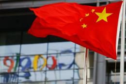 Google accused the Chinese government on Monday of interfering with its Gmail service