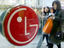 LG has seen flagging sales of mobile phones and televisions this year