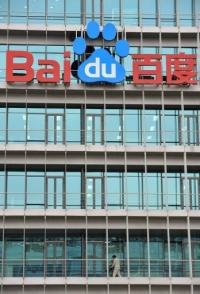 Negotiations to resolve a copyright dispute between search engine giant Baidu and Chinese writers have broken down