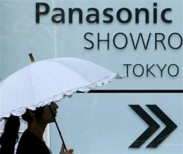 Panasonic reports loss, plans to cut 17,000 jobs (AP)