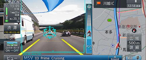 Pioneer to sell augmented reality navigation system for cars