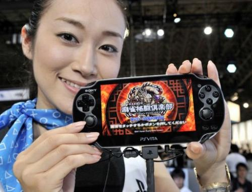 Sony's Vita console will hit Japan stores in December