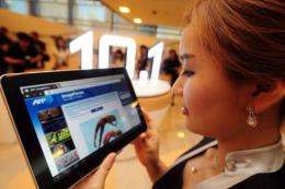South Korean electronics giant Samsung will launch its Galaxy Tab 10.1 on the Dutch market