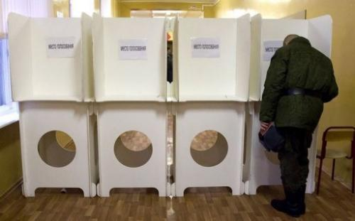 The ruling United Russia party is expected to win the parliamentary elections but with a reduced majority