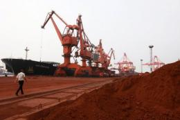 The WTO has upheld complaints that China had failed to abide by accession commitments with rare earth quotas