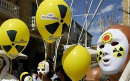 Turkish nuclear plans on Mediterranean raise fears (AP)