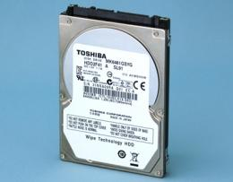 Wipe technology in self-encrypting 2.5-type hard disk drives launched