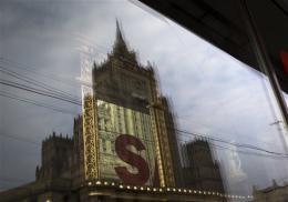 Bail hearings to begin in alleged Russian spy case