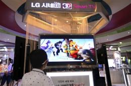 LG Electronics' profit falls as mobile loses money