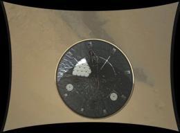 New NASA video captures drama of Mars landing