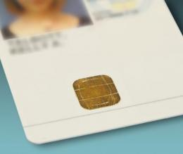 NIST releases second draft of federal ID credential security standard for comment