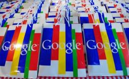 The European Commission is investigating claims that Google abused a dominant market position