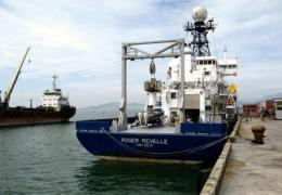 US research vessel winds down visit to Vietnam as part of joint oceanographic research program