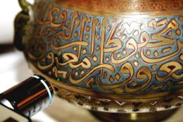 Chemistry sheds light on Mamluk lamps