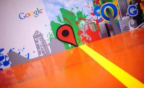 Google launches its Global Impact Awards program