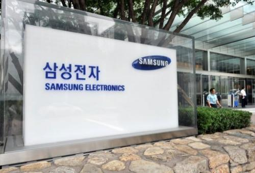 Samsung said its investigators found