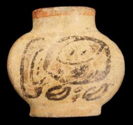 Scientists discover the first physical evidence of tobacco in a Mayan container