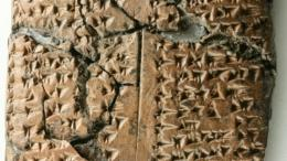 Archaeologists discover lost language