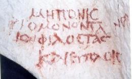 Ancient 'graffiti' unlock the life of the common man