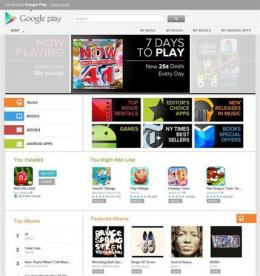 Android Market checks out, Google Play moves in (AP)