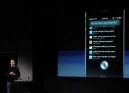 Apple's Senior Vice President of iOS Scott Forstall speaks about Siri in California in 2011