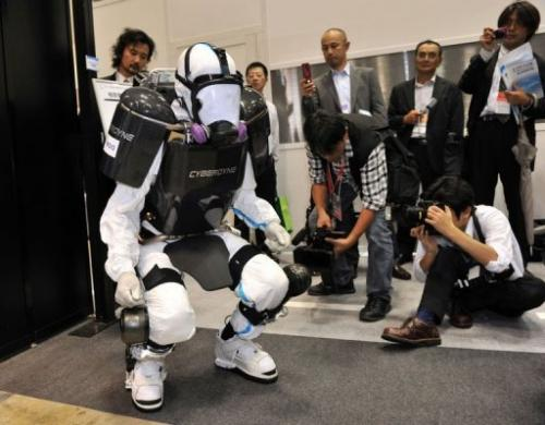 A robot suit entitled HAL (Hybrid Assistive Limb)