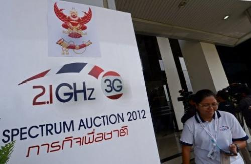 A sign for the 3G Spectrum Auction in Bangkok
