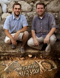 BYU professor, grad help discover rare mosaic in ancient Jewish synagogue