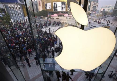 China court orders Apple to pay in rights dispute