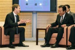 Facebook's Zuckerberg meets Japan's prime minister (AP)