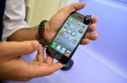 Forty-four percent of US adults have smartphones, up from 35 percent in May 2011