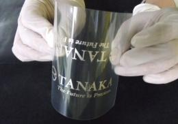 Japanese company develops silver ink that requires no heat to harden