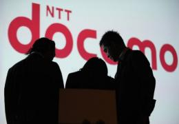 Japan's top mobile carrier NTT DoCoMo said it will make Tower Records Japan a subsidiary