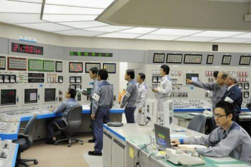 Kansai Electric Power Co. reactor in western Japan began full operations on Monday