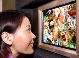 OEL is widely expected to be the dominant technology in the next generation of televisions