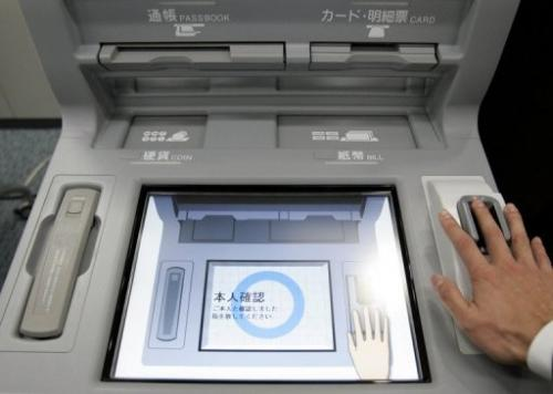 Ogaki Kyoritsu Bank said it would install about a dozen palm-scanning biometric ATMs in late September