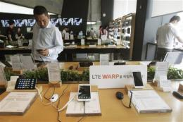 SKorea sees big demand for fastest mobile network