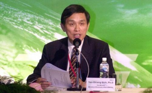 Taiwan's Economic Minister Shih Yen-hsiang