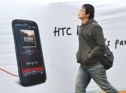 Taiwan's HTC has hailed as a victory a British court ruling that it did not infringe on an Apple patent
