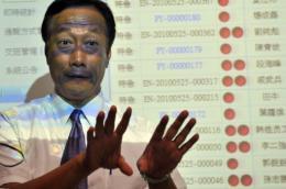 Terry Gou, chairman of Foxconn's Taiwanese parent company Hon Hai Precision