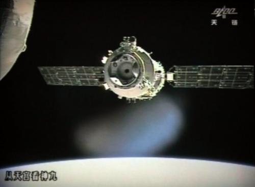 The 13-day voyage of Shenzhou-9, which returned to Earth on Friday, was China's longest-ever space mission