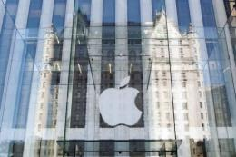 The Apple store on 5th Avenue in New York