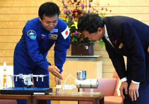 The robot will arrive at the International Space Station next summer, a few months ahead of astronaut Koichi Wakata