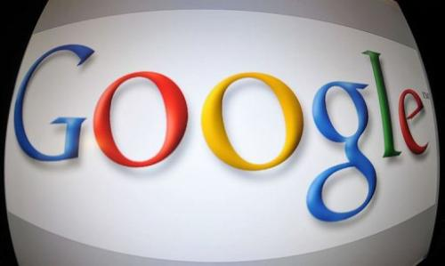 This 2011 screen image shows the Google logo